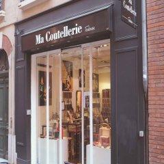 Logo de Ma Coutellerie Toulouse