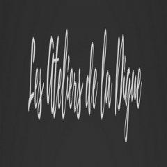 Logo de Les ateliers de la Digue